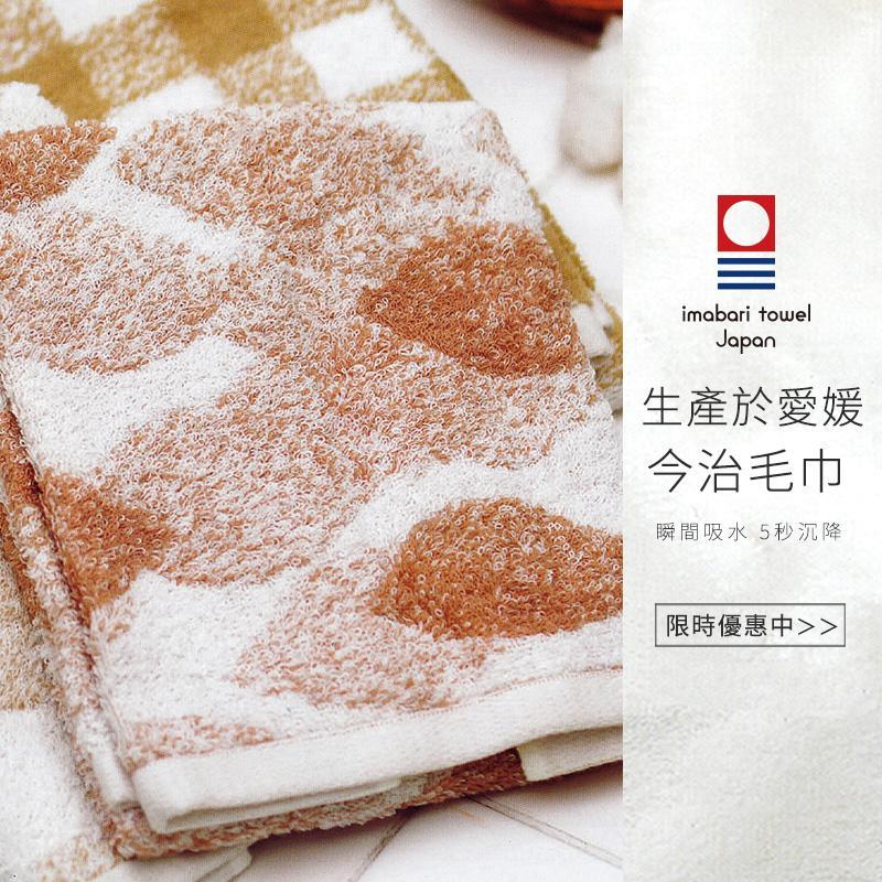 產品特色 舒適有機棉製造 吸水耐用、不易褪色 榮獲許多五星級飯店指定使用 日本製造100%純棉 通過日本最高毛巾品質檢驗-今治認證 產品介紹 完全不使用化學染料,選擇本身就有顏色的有機棉,利用秋香綠及