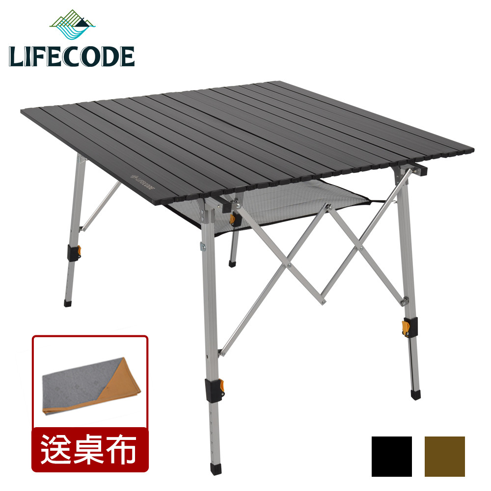 【LIFECODE】娛樂王鋁合金方型蛋捲桌/折疊桌(90x90cm)-2色可選(送桌布)