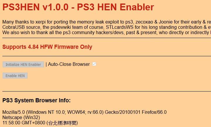 PS3全線破解大進展,PS3HEN能在所有型號主機執行自製程式