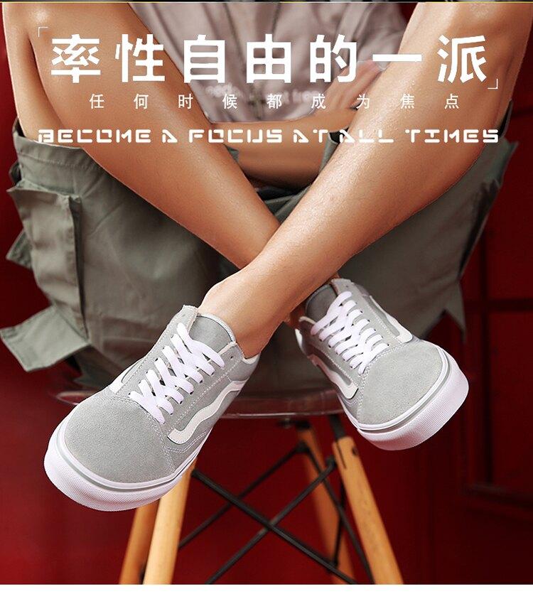 KUMO SHOES-VANS Style 36 Old Skool 淺灰 灰 白 復刻 麂皮 運動 帆布 滑板鞋 VN0A3DZ3VTF