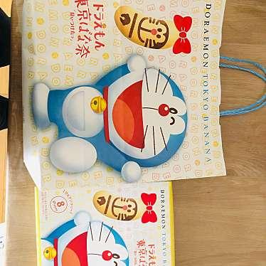 HANAGATAYA 東京のundefinedに実際訪問訪問したユーザーunknownさんが新しく投稿した新着口コミの写真