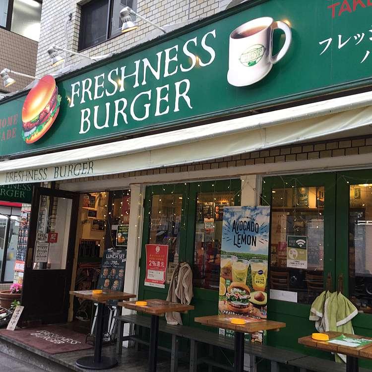 実際訪問したユーザーが直接撮影して投稿した新宿ハンバーガーフレッシュネスバーガー 新宿御苑店の写真
