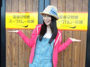 140521chihara05.jpg