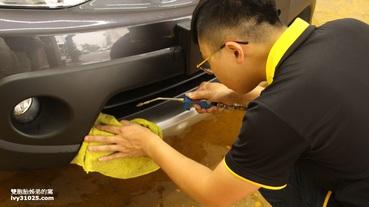 鈦吉汽車 | 車體專業美容 | 專業鍍膜 | 氧化鈦除菌 | 皮革護理 | 精緻洗車