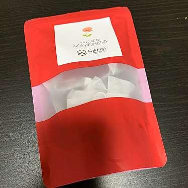 カッコンカフェのundefinedに実際訪問訪問したユーザーunknownさんが新しく投稿した新着口コミの写真