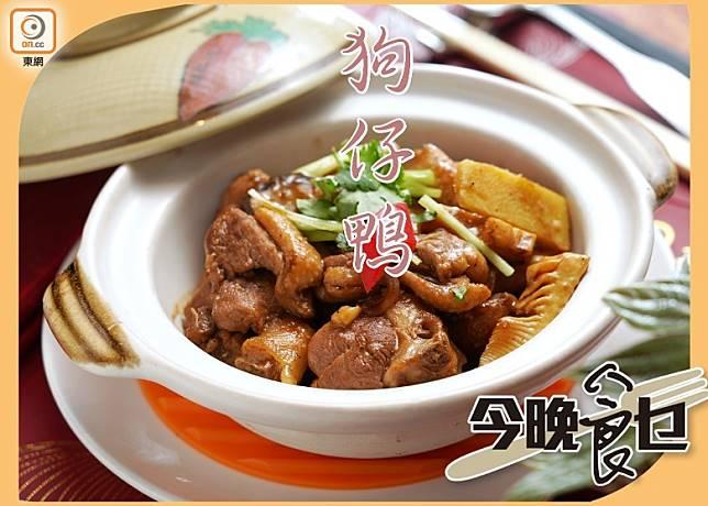 因採用燜狗肉的方法煮米鴨而取名為狗仔鴨,除了麻醬與柱侯醬之外,亦用了果皮、桂皮、香葉、八角等香料調味,補而不燥,令人回味。(張群生攝)