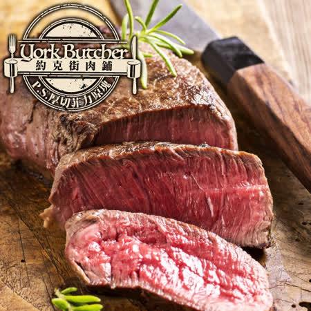 牛排中最軟嫩的部位 嚴選PS級專業熟成香氣濃郁 豪氣厚切凸顯菲力的軟嫩