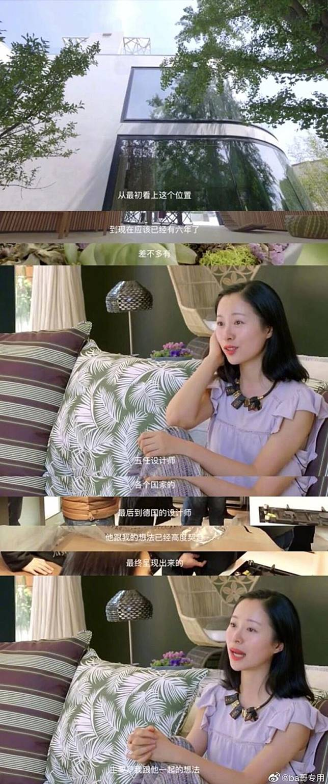 江一燕曾多次上電視介紹別墅融入了自己的概念。