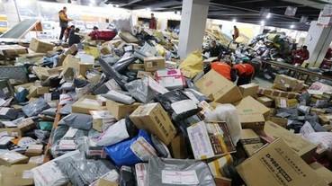 「雙11」期間海關將從嚴審查,海關表示民眾辦理實名認證可加速貨物通關