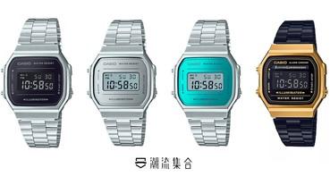 Casio 與G-Shock分別推出金屬手錶系列。