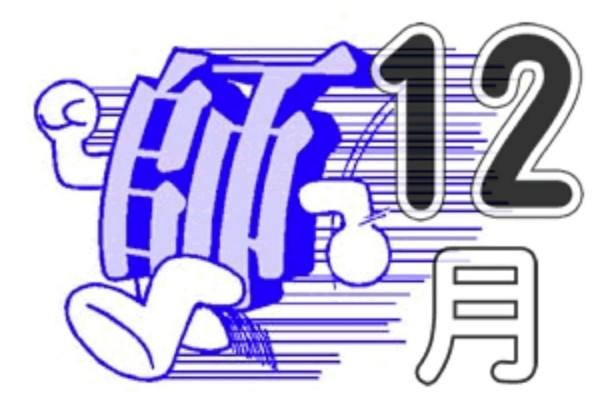 17-12-01-00-03-38-352_deco.jpg