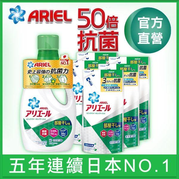 *日本連續5年銷售第一 n*深層50倍抗菌,72小時長效抗臭 n*新配方去汙力更升級