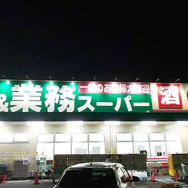 業務スーパー 関目高殿店のundefinedに実際訪問訪問したユーザーunknownさんが新しく投稿した新着口コミの写真