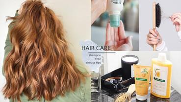 洗髮精、洗髮乳怎麼挑?矽靈有害?髮型師詳解不同頭皮適合洗髮精,改善落髮、頭皮屑