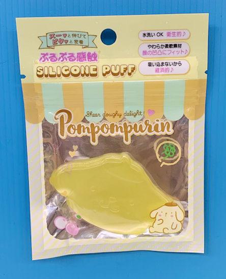 【震撼精品百貨】Pom Pom Purin 布丁狗~布丁狗矽膠粉撲-黃色#02102