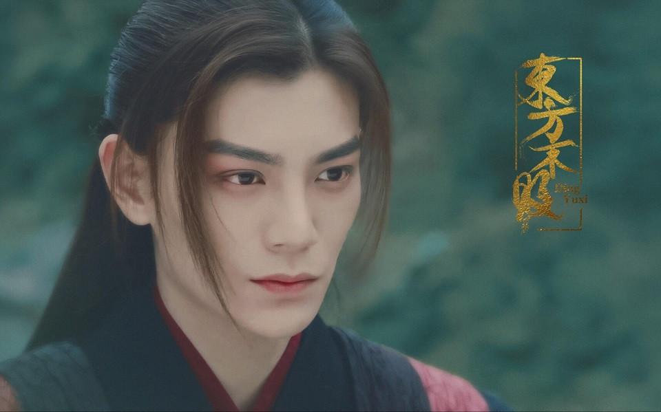《傳聞中的陳芊芊》演員其它古裝劇1:丁禹兮《新笑傲江湖》