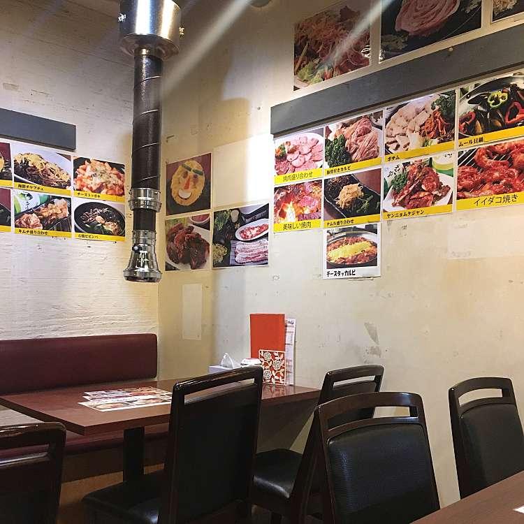 実際訪問したユーザーが直接撮影して投稿した新宿韓国料理本格韓国料理店 招待 新宿東口店の写真
