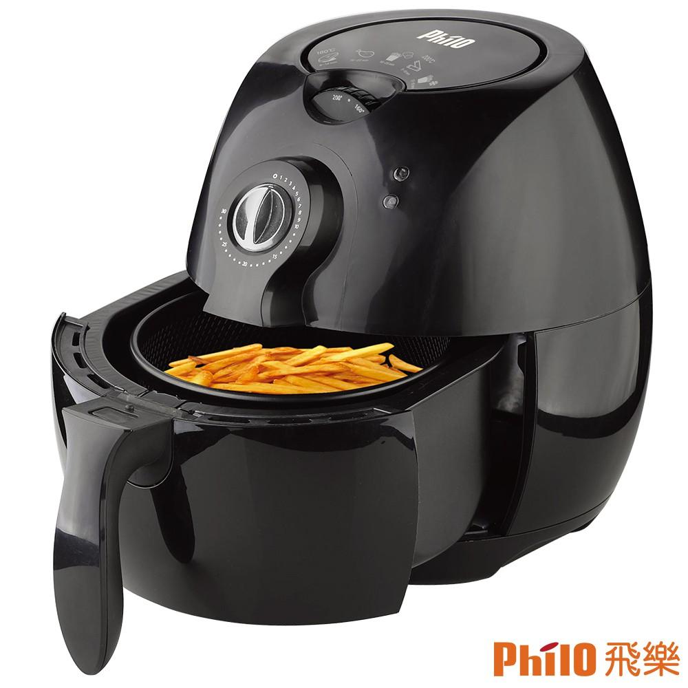 [飛樂]Philo 健康免油氣炸鍋(EC-106加碼送油刷+料理夾+車用風扇)