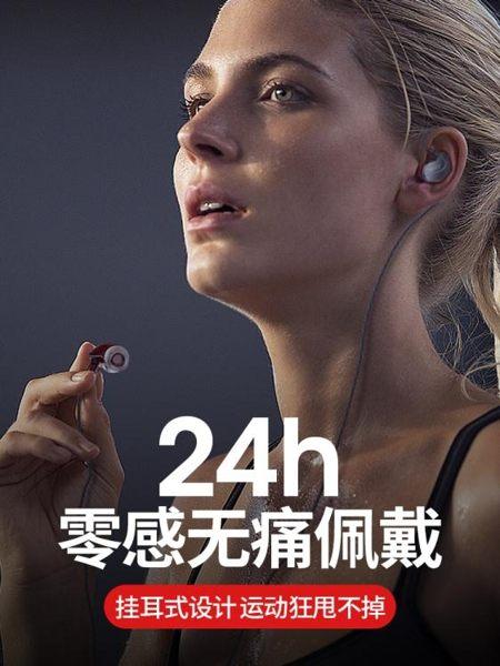 WRZ X6適用手機蘋果華為oppo小米vivo耳麥電腦女生韓版可愛