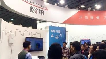 台中、台南、高雄三都智慧交通新應用 最佳實踐案例 盡在遠傳電信2015智慧城市展