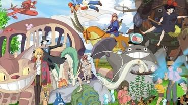 宮崎駿動畫中 最受台灣人歡迎的男女主角分別是…