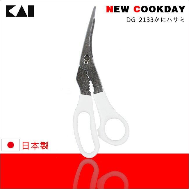 《貝印KAI》日本 螃蟹專用剪DG-2133 料理剪刀 廚房剪刀 多功能剪刀。廚房,生活雜貨與文具用品人氣店家瑪可妮生活館的首頁有最棒的商品。快到日本NO.1的Rakuten樂天市場的安全環境中盡情網