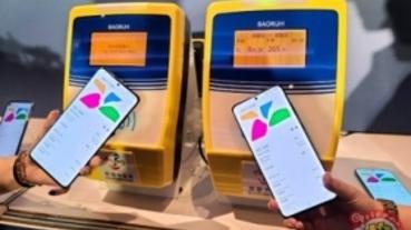 【提醒】Samsung Pay 悠遊卡換機前請先備份,以免卡片作廢