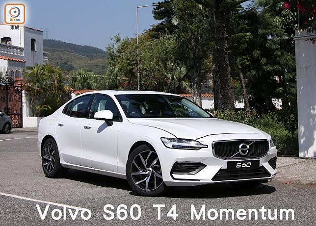 輸港的全新Volvo S60,備有T4 Momentum、T5 Inscription及T5 R-Design版本 ,拍攝車屬前者,採用前輪驅動。(盧展程攝)
