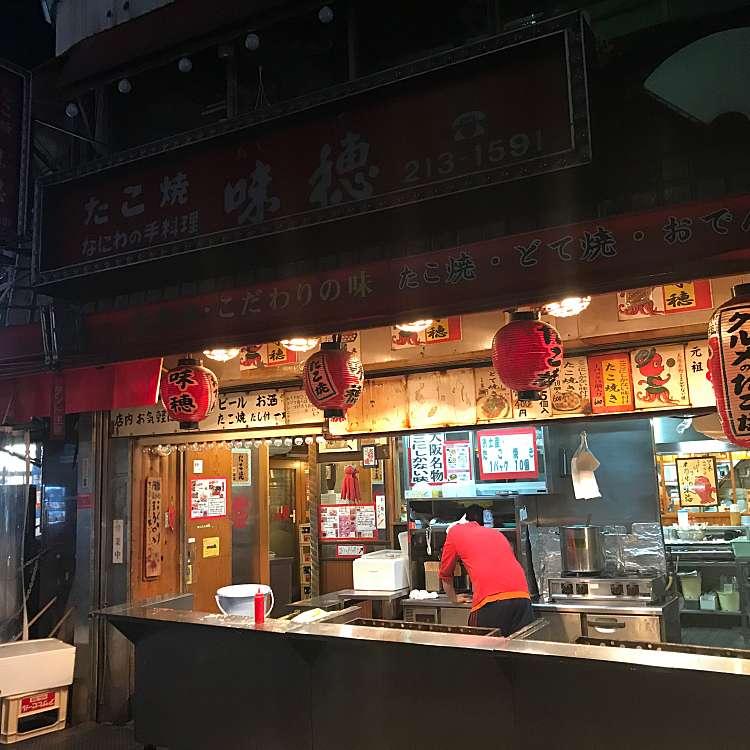 実際訪問したユーザーが直接撮影して投稿した西心斎橋お好み焼き元祖 味穂の写真