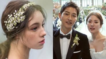 自己動手零難度! 4 種浪漫柔美的韓國新娘髮型