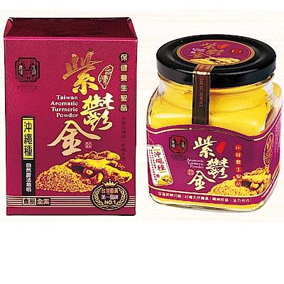 豐滿生技 台灣紫鬱金薑黃(150g/罐)