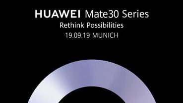 華為Mate 30、Mate 30 Pro 將於9月19日正式發表,照相與充電全面提升