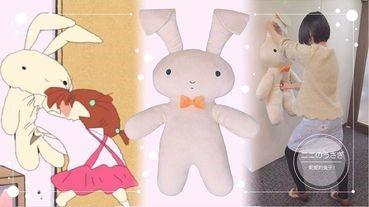《蠟筆小新》「妮妮的兔子」玩偶實體化啦!90公分兔子任你揍,根本超紓壓!
