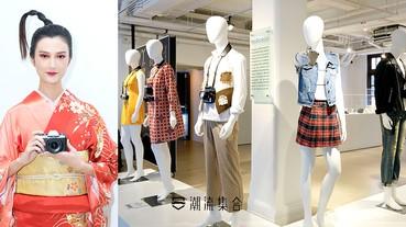 攝影發燒友必去!富士攝影器材舉辦50週年金禧紀念活動暨攝影藝術展!