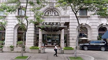 首都飯店撐不過疫情 旗艦館將無限期停業