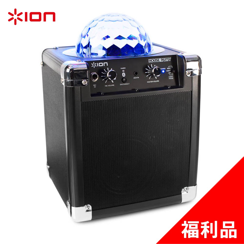 Ion Audio House Party 藍牙音箱 (福利品)