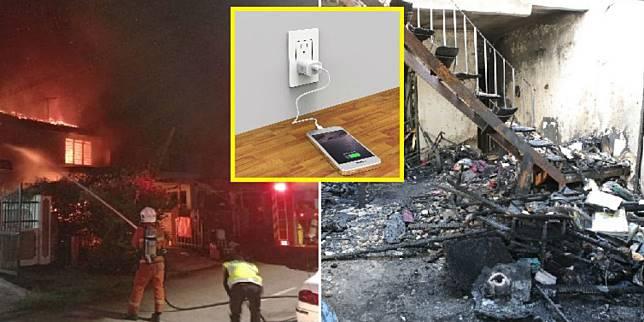 Peristiwa rumah terbakar karena pengisi daya tak resmi (Foto: World of Buzz)