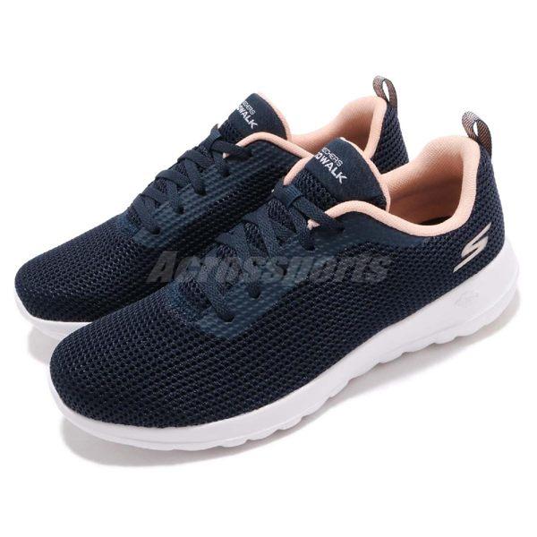 Skechers 慢跑鞋 Go Walk Joy Upturn 藍 粉紅 白 輕量緩震 休閒鞋 女鞋 運動鞋【PUMP306】 15641NVPK