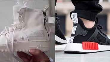 每週鞋報:NMD 經典原色上身 XR1 PK;NIKE SF-AF1 中幫曝光