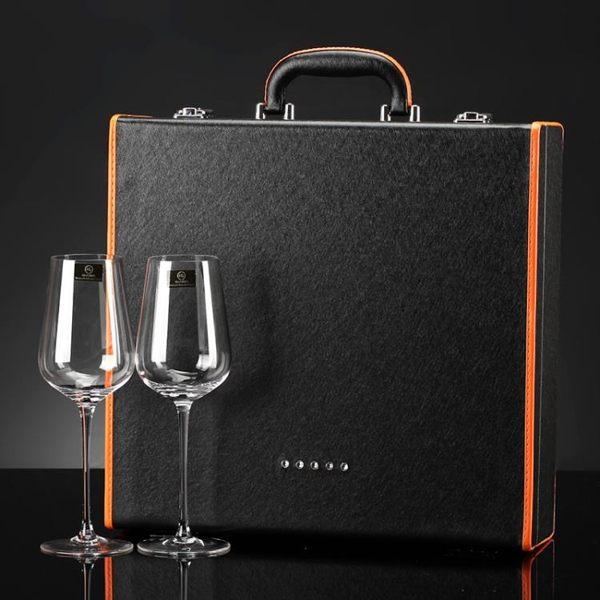 水晶紅酒杯皮盒套裝高腳葡萄酒杯酒具套裝杯子高檔禮品盒子送禮【全館免運】