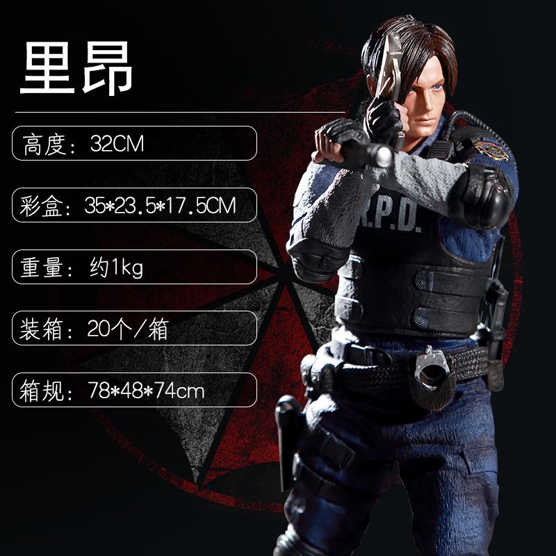 動漫 生化危機 Resident Evil 限定版 1/6 里昂 手辦 模型 擺件