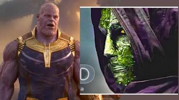 《復仇者聯盟 4》最強大魔王曝光!連 Thanos 都怕到與復仇者結盟才能對抗他?