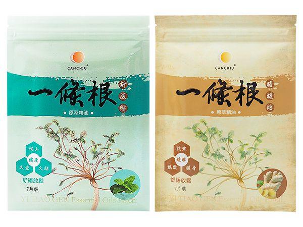 CANCHIU~一條根舒服貼/暖暖貼(7片入) 款式可選【DS000132】,還有更多的日韓美妝、海外保養品、零食都在小三美日,現在購買立即出貨給您。