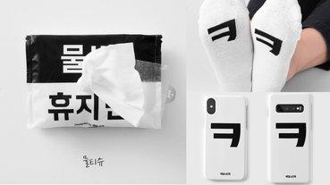 韓國「半半紙巾」正夯!超便利「半面紙、半濕紙巾」,隨身攜帶好方便!