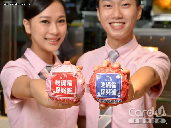「豬肉滿福堡加蛋」包裝全部換成御守風格,象徵幫考生打氣,每張考卷都能「滿福」(圖/麥當勞 提供)