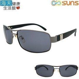 【海夫健康生活館】向日葵眼鏡 鋁鎂偏光太陽眼鏡 UV400/MIT/輕盈(322033)