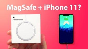 MagSafe 可以為其他 iPhone 型號充電嗎?答案:可以,Android 也沒問題