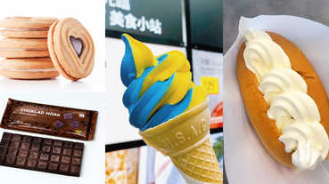 IKEA不是只有肉丸!冰狗、雙色霜淇淋、糖果根本《巧克力冒險工廠》,螞蟻人你吃過了沒?