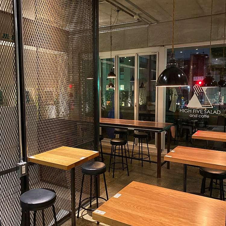 実際訪問したユーザーが直接撮影して投稿した早稲田鶴巻町サラダ専門店HIGH FIVE SALAD 早稲田店の写真