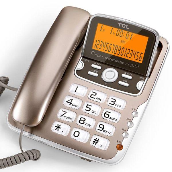 電話機 辦公家用商務座機 免電池雙接口背光復古固定電